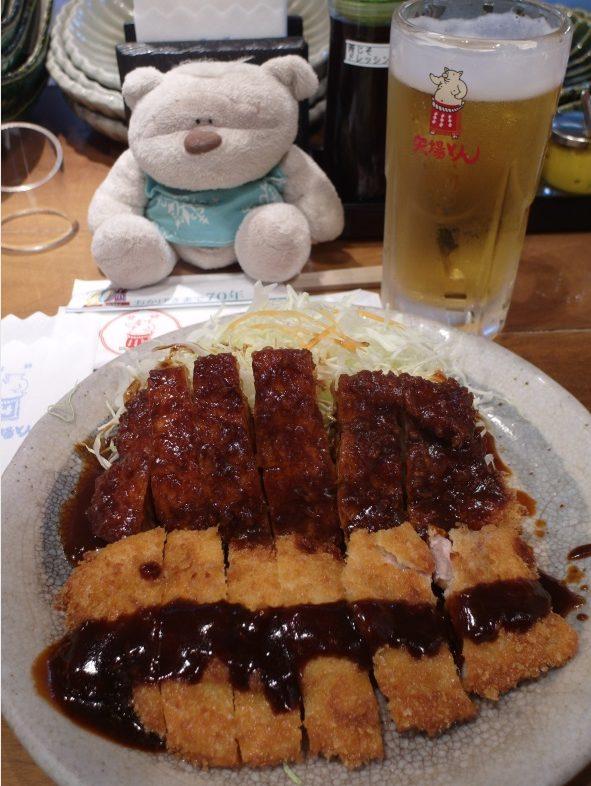 Yabaton Pork Miso Katsu (Mixed @ 1200 yen)