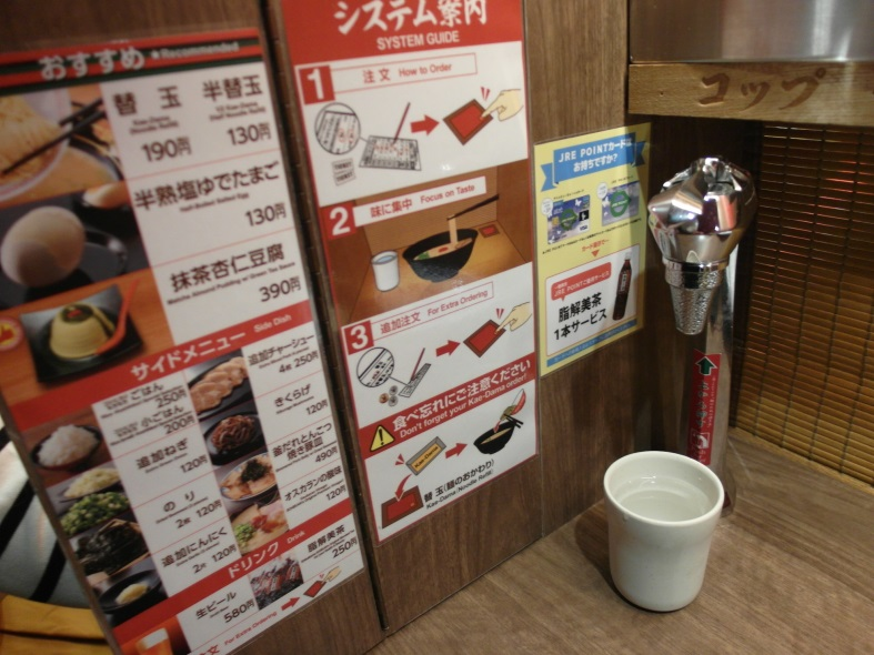 Untitled6 12 Days of Japan Travels: Ichiran Ramen & Kamiya Pub Reviews Day 10!