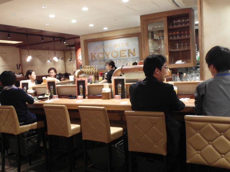 Untitled75 12 Days of Japan Travels: Takayama Hidagyu (Hida Beef) and Bus Ride to Nagoya Day 7!