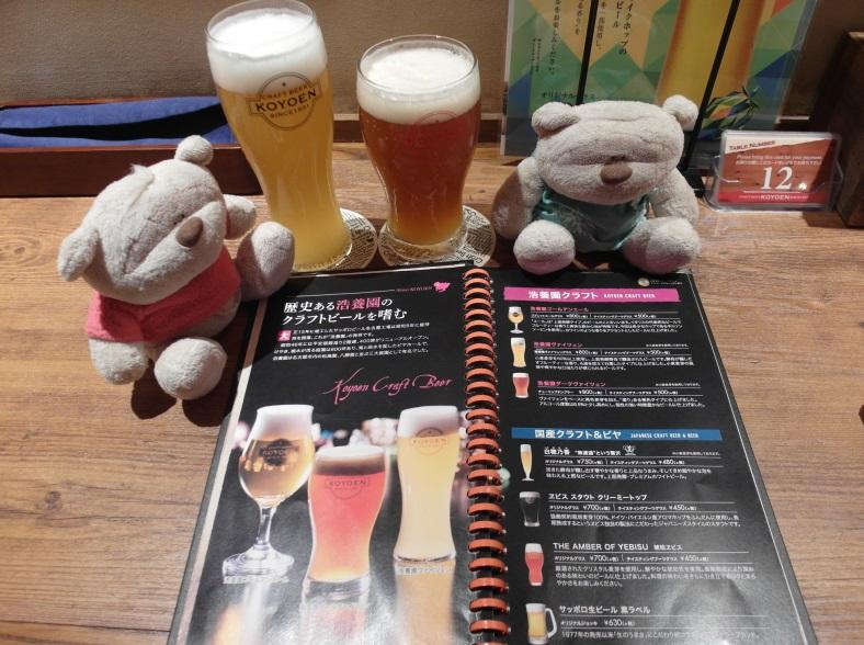 Untitled80 12 Days of Japan Travels: Takayama Hidagyu (Hida Beef) and Bus Ride to Nagoya Day 7!