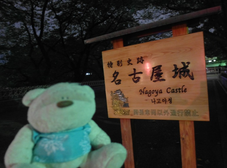 Untitled85 12 Days of Japan Travels: Takayama Hidagyu (Hida Beef) and Bus Ride to Nagoya Day 7!