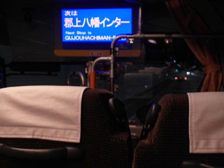 Untitled92 12 Days of Japan Travels: Takayama Hidagyu (Hida Beef) and Bus Ride to Nagoya Day 7!