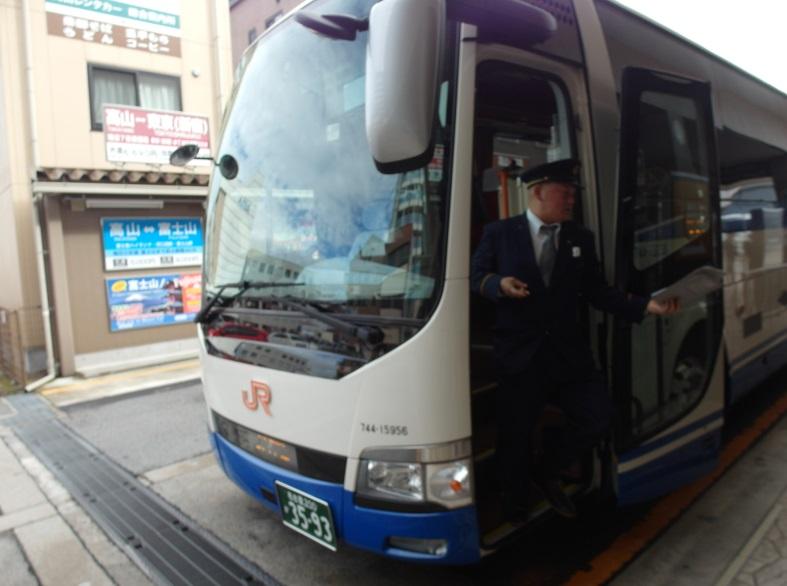 Untitled94 12 Days of Japan Travels: Takayama Hidagyu (Hida Beef) and Bus Ride to Nagoya Day 7!