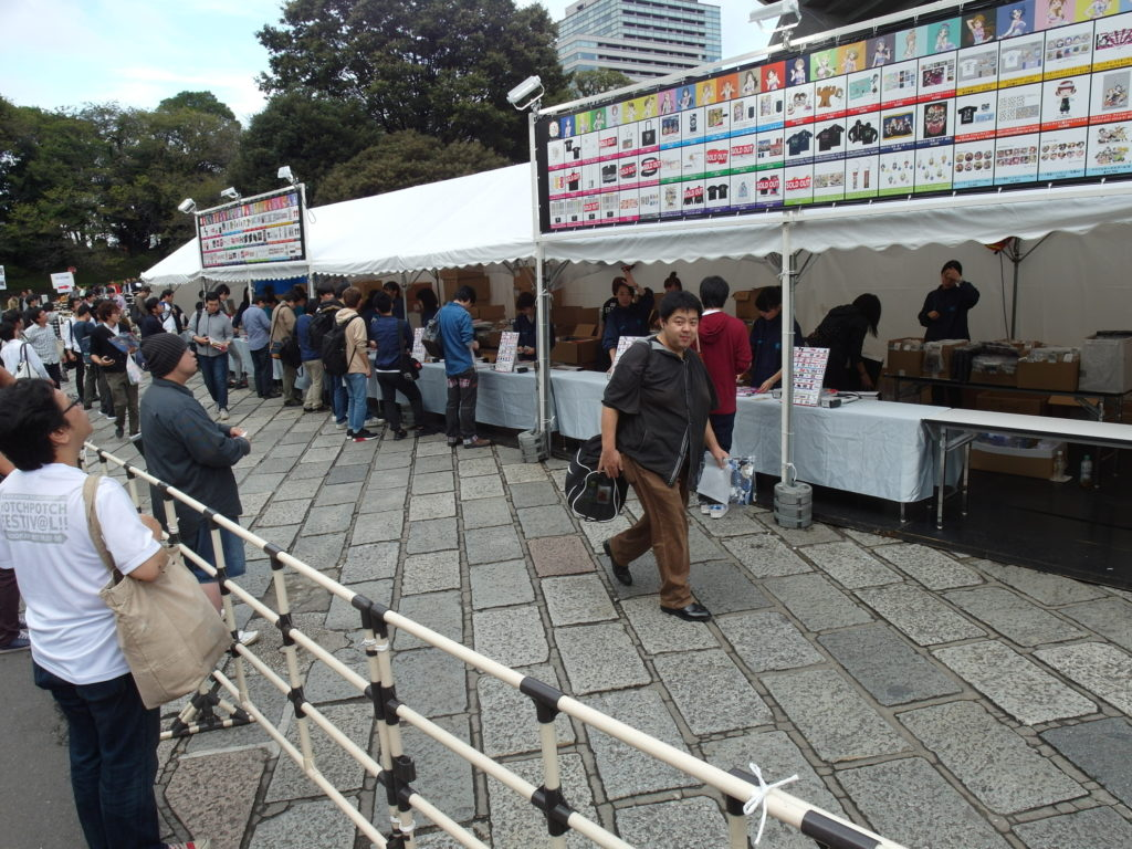 SAM 7689 1024x768 12 Days of Japan Travels: Tokyo Jimbocho and Imperial Palace Gardens Day 1